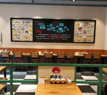 德鑫全排骨米饭门店1