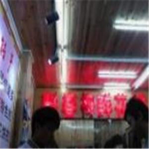 彭春梅鲜花饼环境