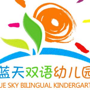 藍天雙語幼兒園logo