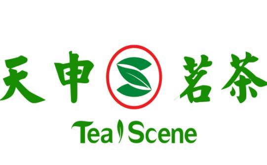 天申茗茶加盟