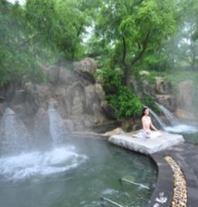 運河苑溫泉水世界自然