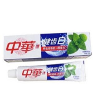 中華健齒白牙膏經典