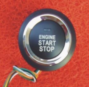 移動管家一鍵啟動鍵