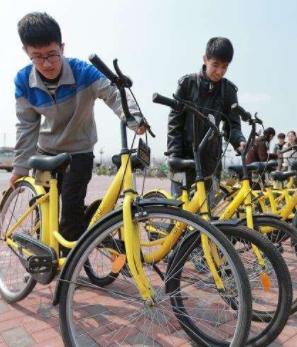 好易骑共享单车