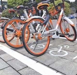 好易骑共享单车可靠