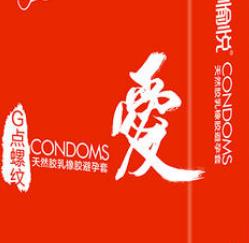 愉悅避孕套