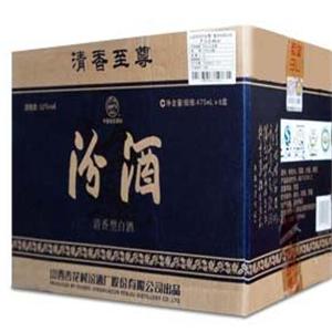 蓝瓷汾酒好喝