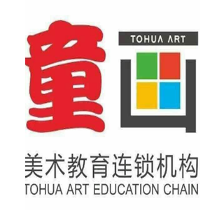 童話美術教育加盟
