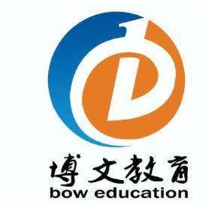 博文培训加盟