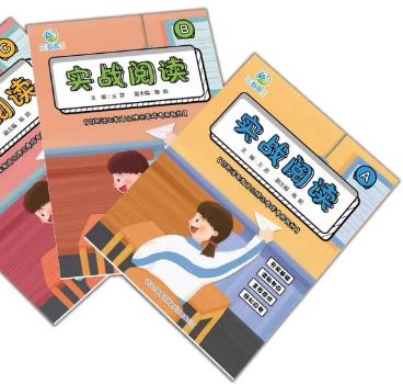 三春晖教育产品5