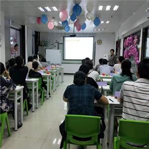 大視野教育環境
