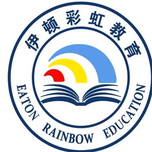 伊頓彩虹教育加盟
