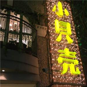 小貝殼酒店加盟