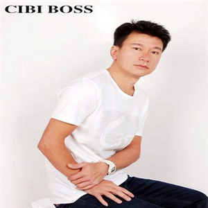 CIBI BOSS男装新品