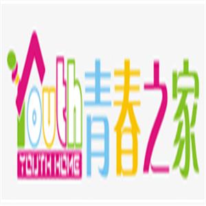 青春之家兒童家具加盟
