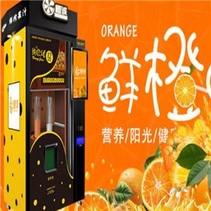 橙诚自助贩卖榨汁机特色