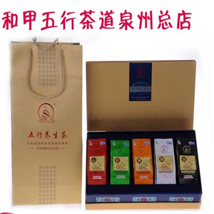 和甲养生茶品牌