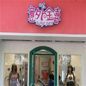 意外金喜服裝店加盟