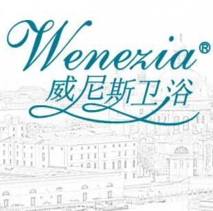 威尼斯衛浴加盟