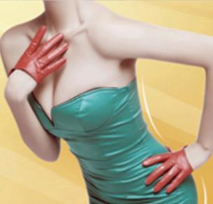 韓式纖妮有助于調節體脂體型管理