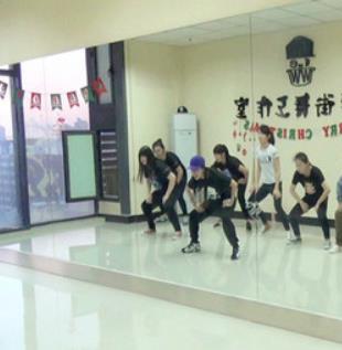 唯舞街舞上課