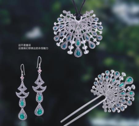 維羅納銀飾發簪