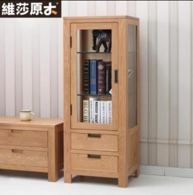 維莎實木家具書柜