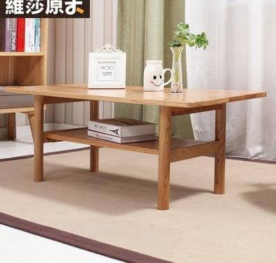維莎實木家具課桌