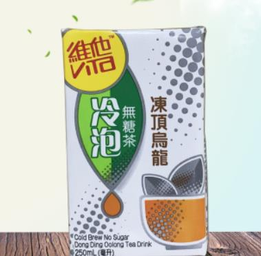 维他乌龙茶