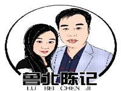 魯北陳記老豆腐加盟
