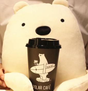 寶拉白熊咖啡廳香醇