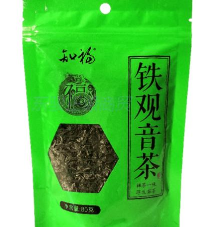 知福铁观音茶叶