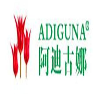 阿迪古娜植物养发