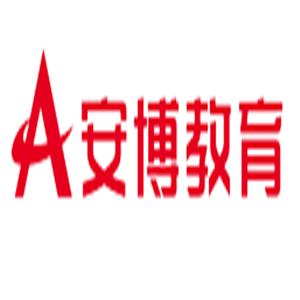 安博职业教育加盟