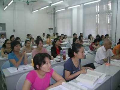 中大教育培训机构