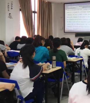 中大教育培训机构学习