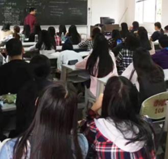 中大教育培训机构教育