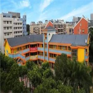 红橡树幼儿园外景