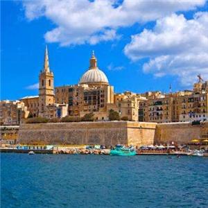 马耳他移民大楼