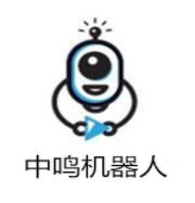 中鸣教育机器人加盟