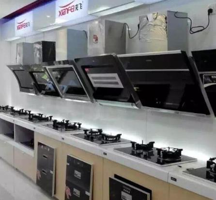 先飞厨卫电器创新
