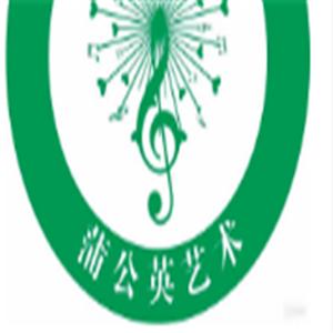 蒲公英藝術培訓中心