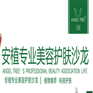 ANGELTREE安植护肤品不错