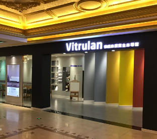 维图蓝门店2