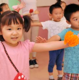 吳甸園幼兒園加盟