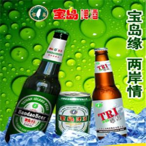 寶島啤酒好