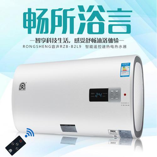 容升热水器加盟