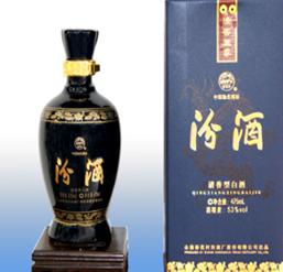 蓝瓷汾酒加盟