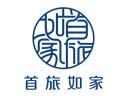 首旅如家品牌logo
