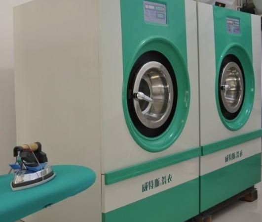 维特斯国际洗衣自有工艺